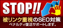 side_stop