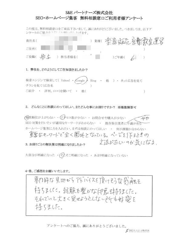 2016-03-23_124613