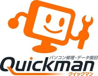 クイックマン-S&Eシステムズ