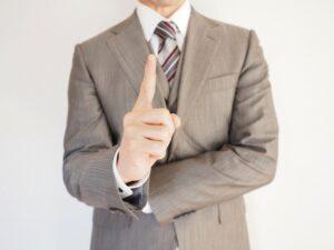 【関西 Web&デジタルマーケティングEXPO】(株)ロックオン 岩田 進氏のセミナー情報