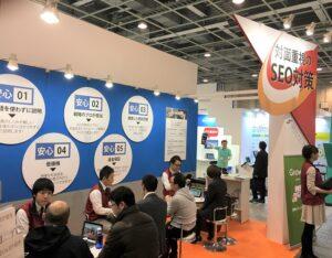 関西Web&デジタルマーケティングEXPO・商談の様子