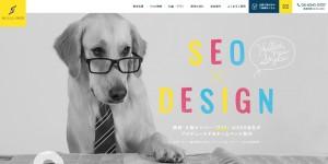 S&Eパートナーズのホームページの制作専門サイト