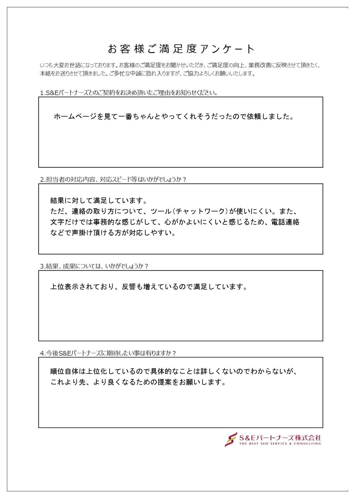 大阪の印刷物の企画・デザイン会社様
