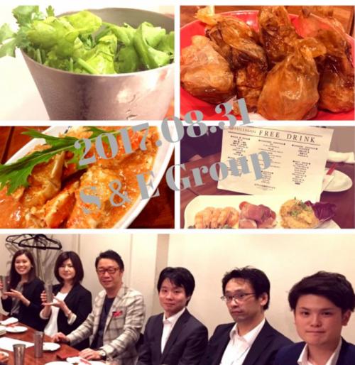 8月社内食事会の様子★今月はシンガポールの名店「HILL MAN」へ!