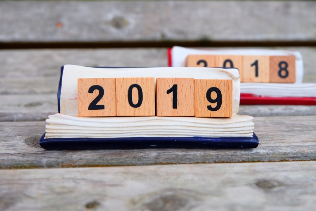 2018年、年末年始休業のご案内
