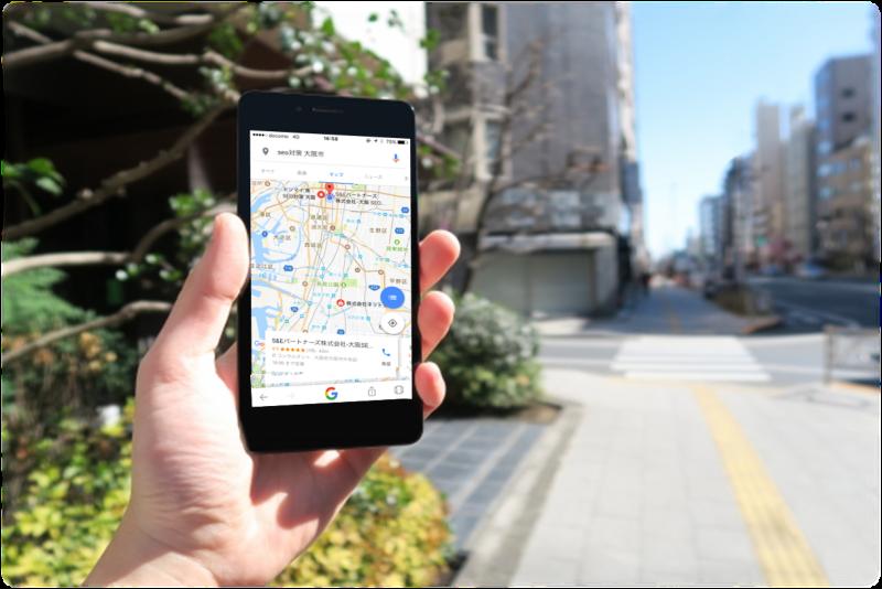 【MEO・Googleマップ集客】Web担当者自身がGoogleマップを活用することで分かる、ユーザー目線の発想法例