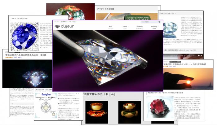 S&Eパートナーズとグループ会社が合同で運営するサイトに数多くのコンテンツを追加しました