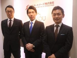 【初めての新卒入社】2018年4月2日、新たなメンバーが加わりました。