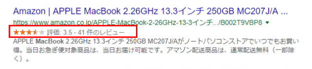 Amazon ❘ Apple MacBook