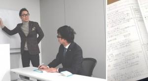 第一回ランチェスター戦略セミナーが開催されました。