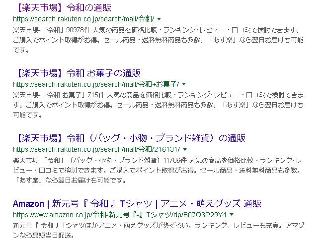 SnapCrab_NoName_2019-4-12_20-27-35_No-00