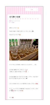 SnapCrab_NoName_2020-12-1_17-16-34_No-00